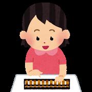 367号子_201110_色々な習い事をしたい小学3年生の長女3