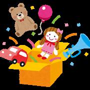 361号子_201104_おもちゃを手当たり次第欲しがる三歳の一人息子2