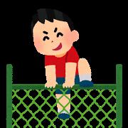 kids_fence_noboru