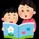 316号子_200707_小5の息子 絵本を読んであげないと一人で眠れない2